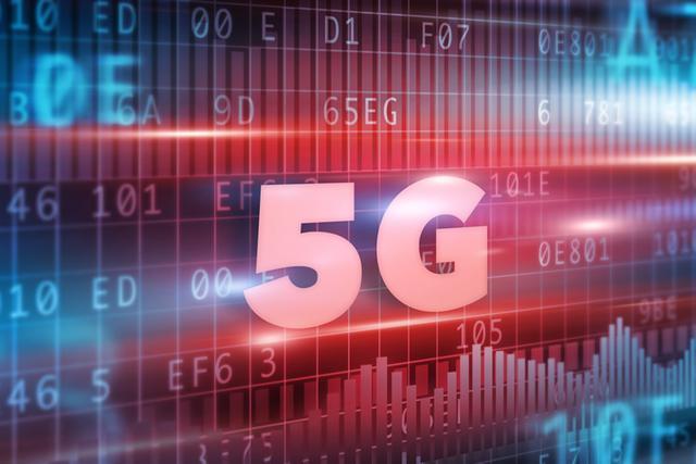工信部:中国已建成全球最大5G试验网