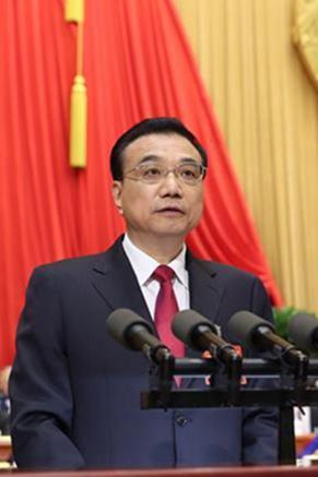 北京市十四届人大五次会议开幕 蔡奇作政府工作报告