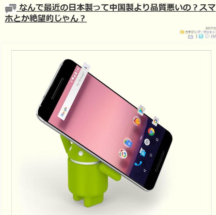 """这些""""中国制造""""让日本网友深深地绝望了......"""