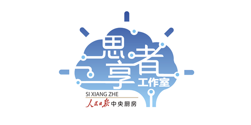 热议报告 | 杨卫代表:致力将中国打造成为世界科学中心