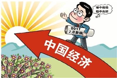 """中国经济成绩回击了""""悲观论"""""""