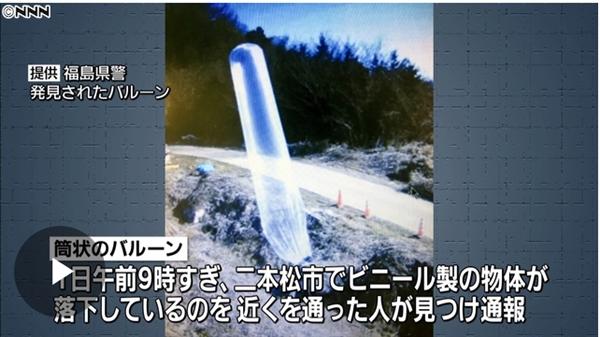 核辐逆天 福岛惊现恐怖蓝色气球液体:日本人吓呆