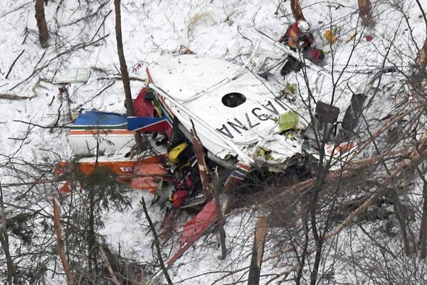日本一架救援直升机坠毁 机上载有9人