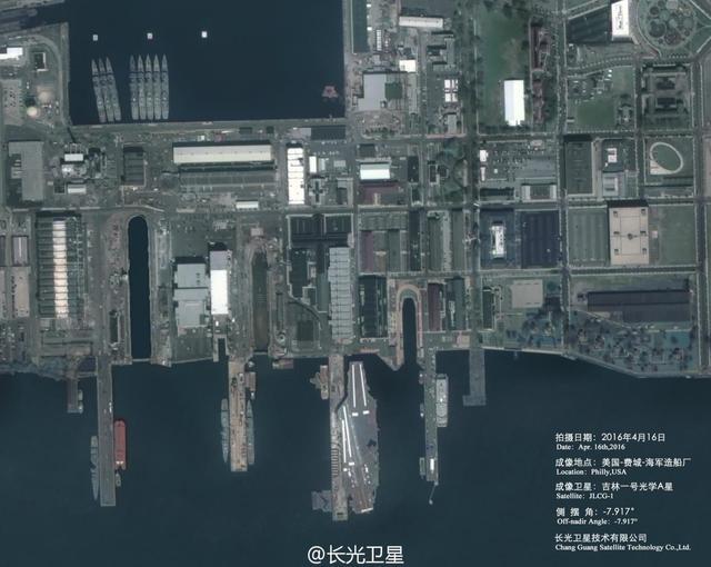 """中国卫星""""直播""""机场引震动 竟被扯到反航母"""
