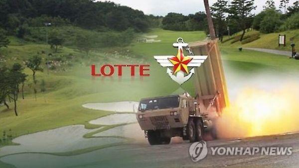 """韩誓言应对""""中国报复""""措施 乐天向政府诉苦"""
