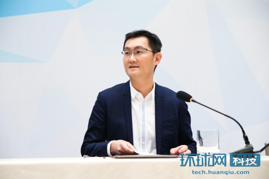 马化腾两会建议 发展数字经济落实网络强国战略