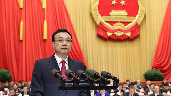 外媒看政府工作报告:中国温和下调经济增长目标