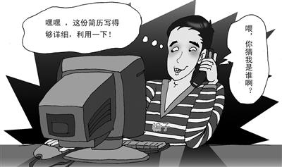 朱昌俊:骗倒骗子并不是合适的防骗教材