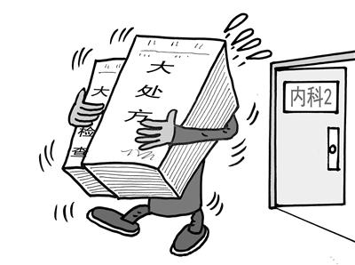 堂吉伟德:心肺肝肾移植进医保更应优化医改