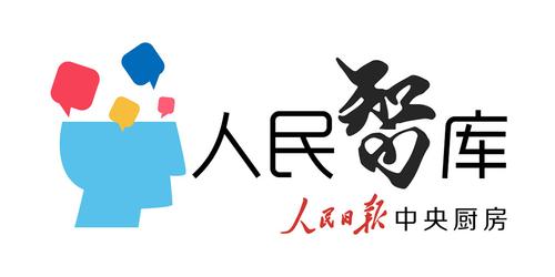 """刘志彪委员:严格执行法律法规和标准""""去产能"""""""