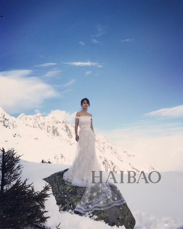 杨紫阿尔卑斯雪山婚纱照曝光,当家小花旦用实力告诉你好肌肤禁得住冻!