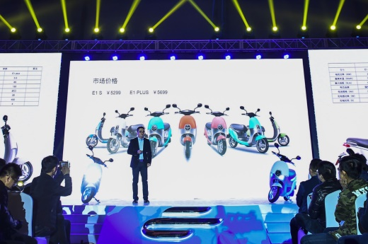 重塑城市出行方式 E客智慧两轮电动车时尚上市