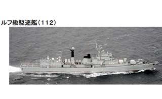 中国3艘军舰浩荡穿越大隅海峡