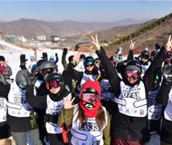 第二届中国大众滑雪技术大奖赛总决赛圆满结束