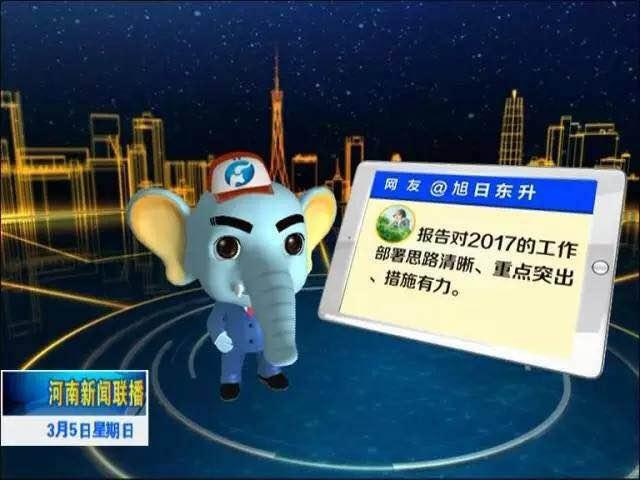 """杨建国:""""大象哥""""最大创新是讲好了发展导向"""