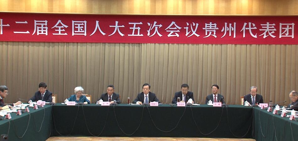 """全国""""两会""""贵州代表团团组开放日活动"""