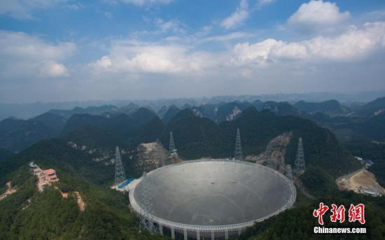 """世界最大口径望远镜""""中国天眼""""下半年或试运营"""