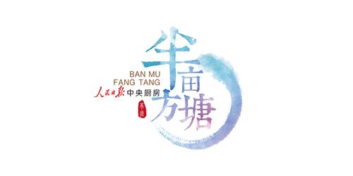 """政协委员宋丹丹:我非常担忧""""小鲜肉现象"""""""
