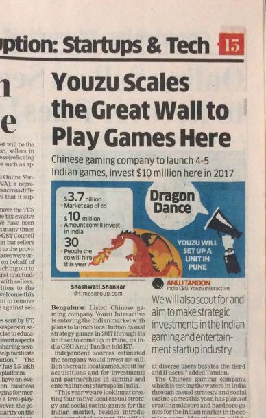 游族在印度开分公司  海外版图进一步扩大