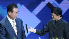 2017胡润全球富豪榜:大中华区王健林家族第一