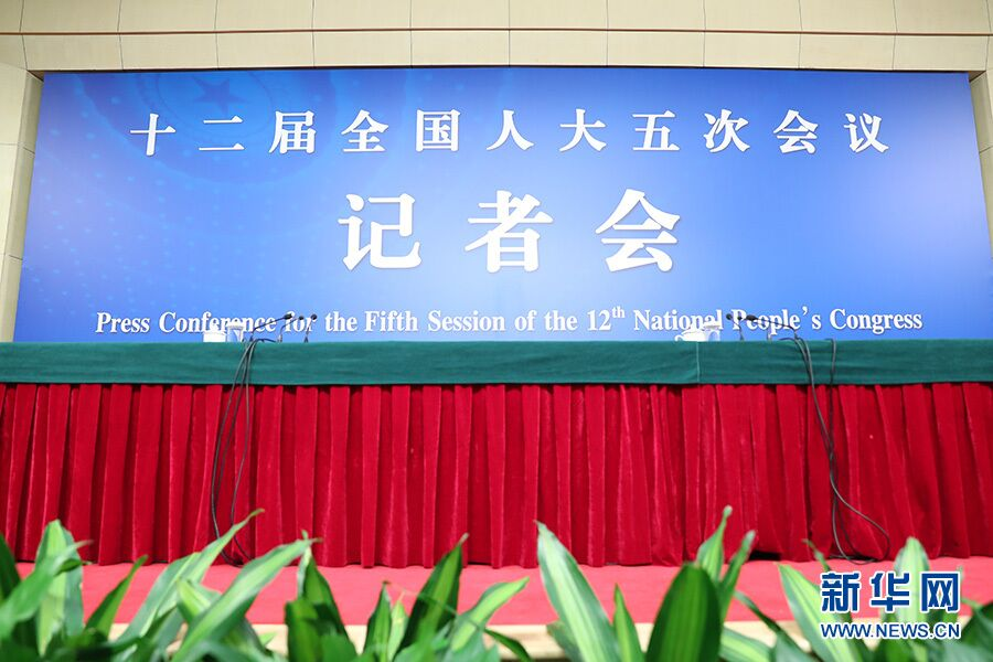 王毅提出朝鲜半岛和平新提议,敦促韩方悬崖勒马停止部署萨德