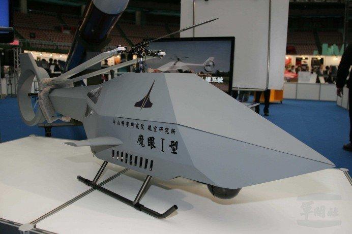 """台""""海巡署""""宣示筹建无人机巡逻海岸"""