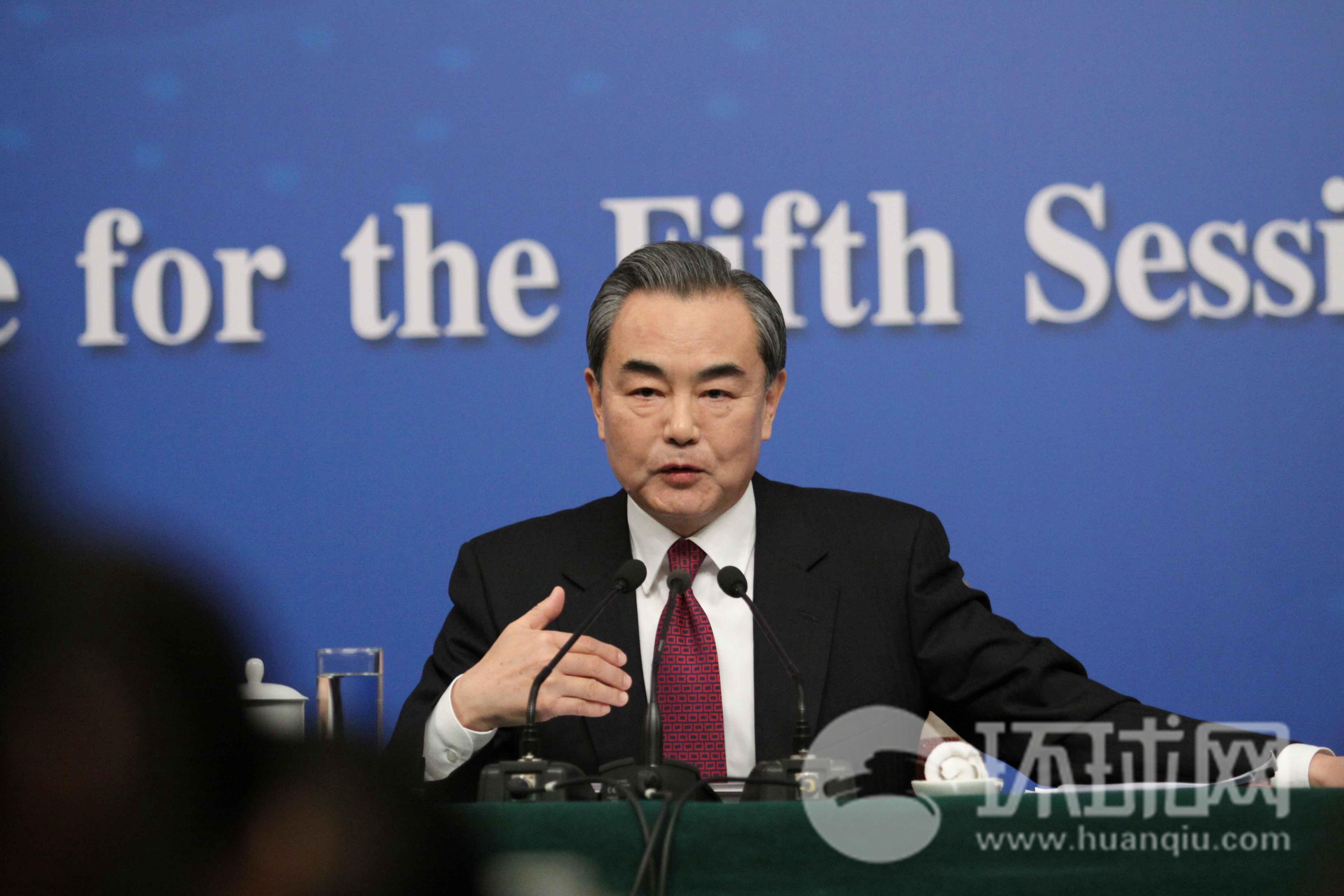 社评:王毅记者会展现了整个国家的自信