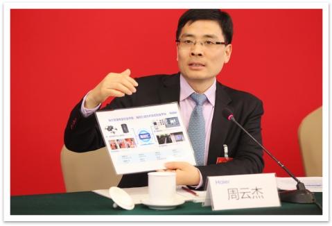 海尔智能制造打造国家样本:力挺中国成世界第三极