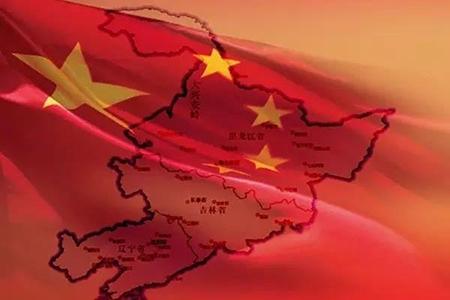 培育风清气正的政治生态,再创东北工业辉煌