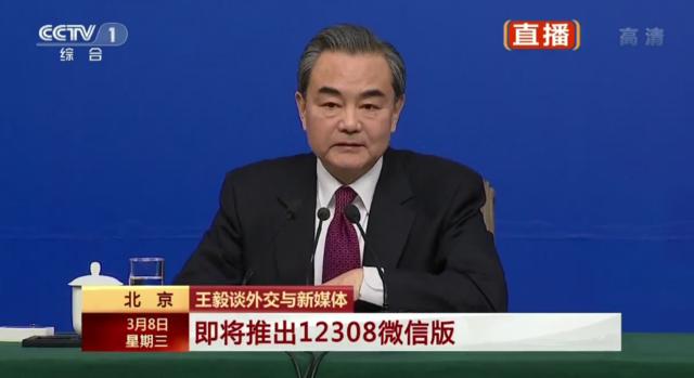 外交部将推12308微信版 开辟更多海外领保生命线