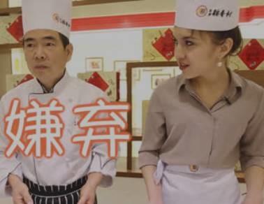 西游中国|听说北京稻香村来了一个老外学徒?