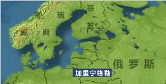 北约沿东部边界全线压制俄