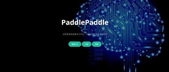 中国AI领域又一飞跃 百度正研究深度学习平台