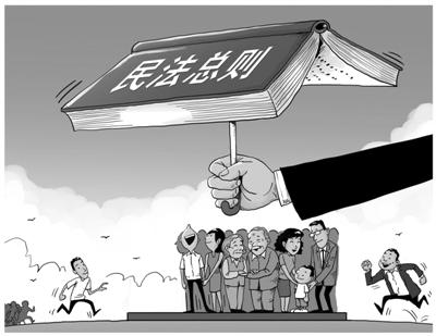 刘武俊:用大国工匠精神打造民法典