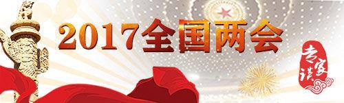 程诚:中国外交部长王毅,记者会透出的五点不易与从容