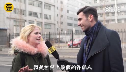 """北大美女留学生秀流利中文 自称是""""最假的歪果仁"""""""