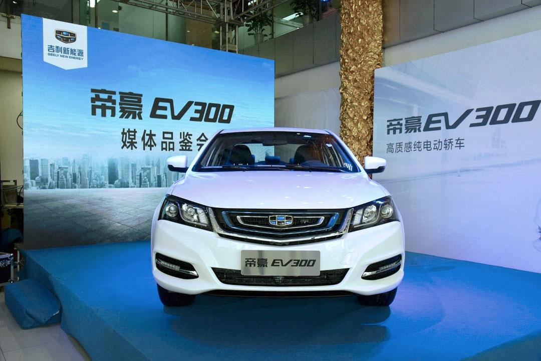 吉利帝豪EV300正式上市 补贴后售价12.88万起高清图片