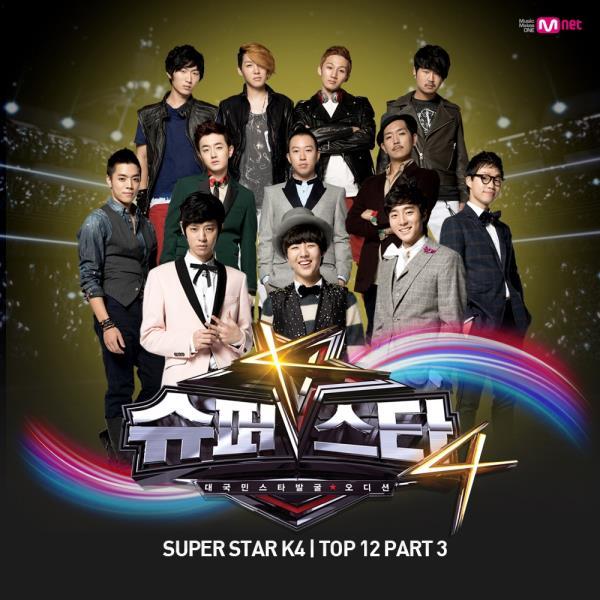 韩选秀时代落幕:《Super Star K》停播