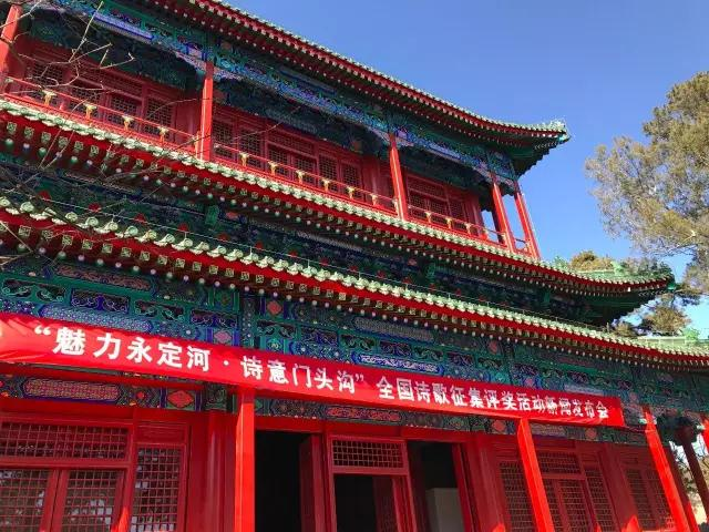 沪作协启动原创诗歌征集活动 市民作家一起为祖国写诗