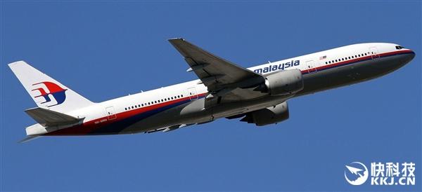 马来西亚公布马航MH370中期报告:可能已解体