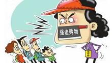 再拍叫你下不了车 游客拒购物遭桂林黑导游恐吓