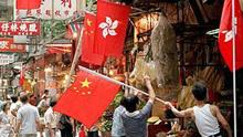 """张德江:人大主动释法 坚决反对""""港独""""行径"""