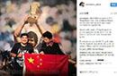 马拉多纳正式宣布来中国工作 手持五星红旗合影