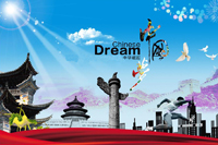 """英媒:中国的""""蓝天""""梦对工业金属产业亮""""红灯"""""""