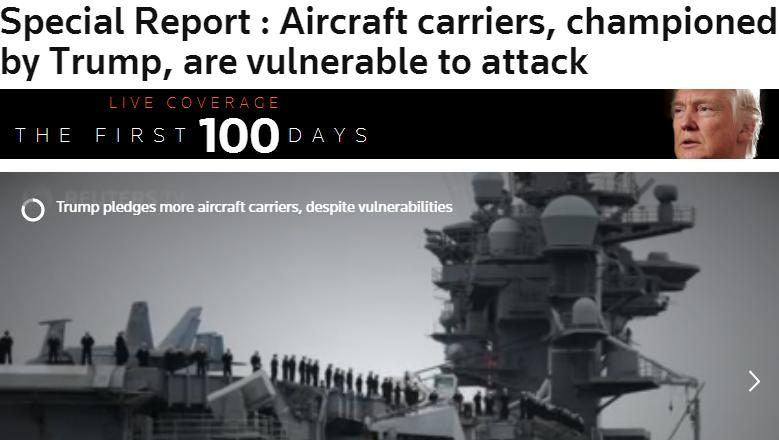 英媒质疑美航母防御力:在中俄新式武器面前,它们就是靶子!
