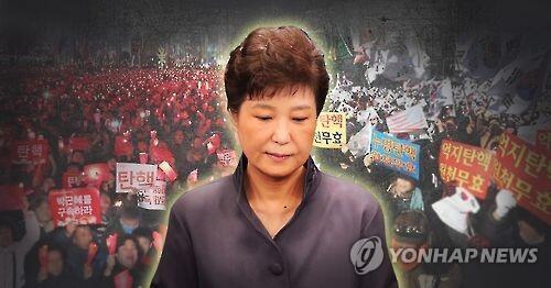韩总统办公室:朴槿惠今不会搬离总统府 暂无表态
