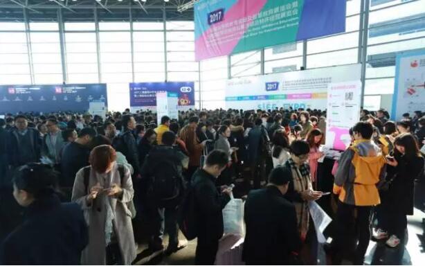 万人齐聚 盛世启航:2017上海幼教展隆重开幕