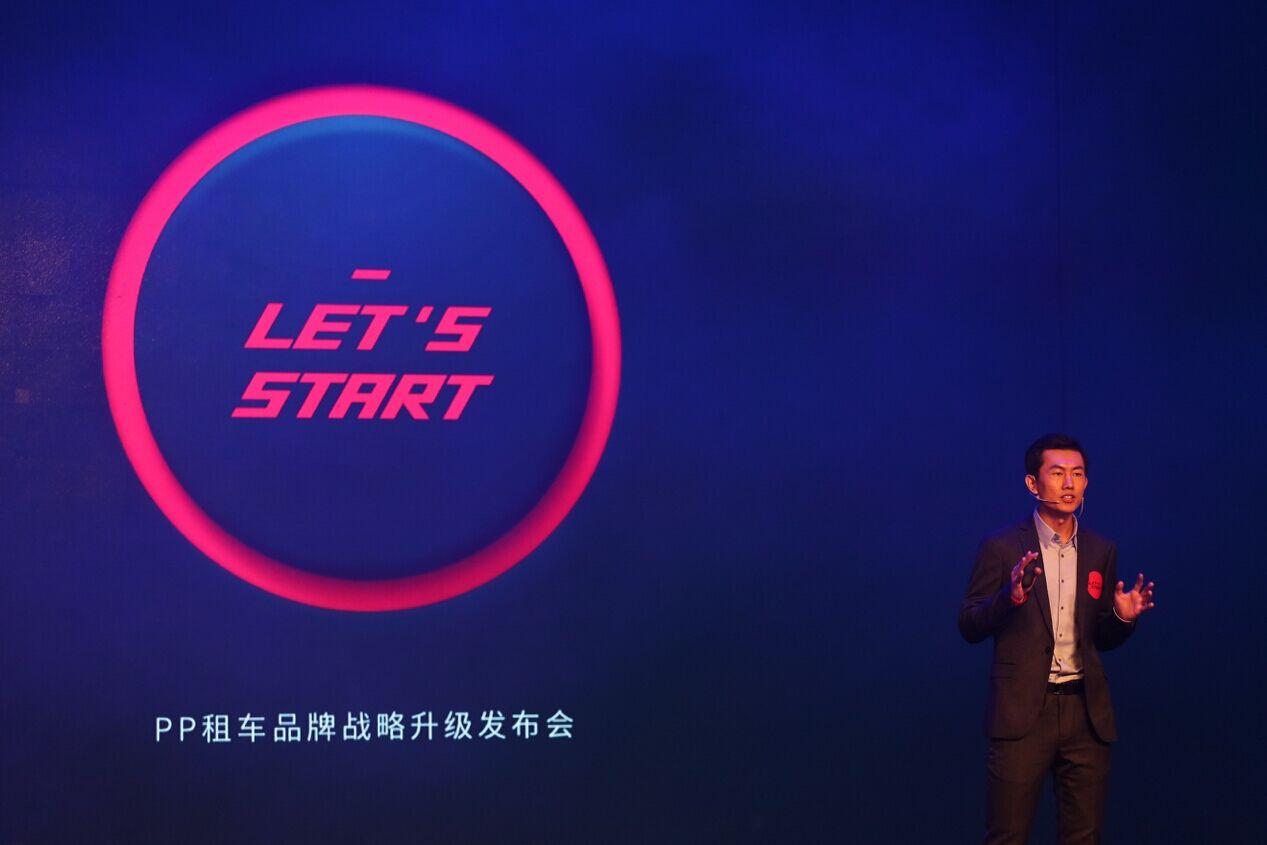 START创始人张丙军:深耕共享有车生活