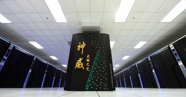中国有望2020年推首台国产百亿亿级次超级计算机