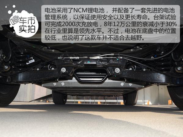 续航能力超强 荣威ERX5纯电动版实拍高清图片